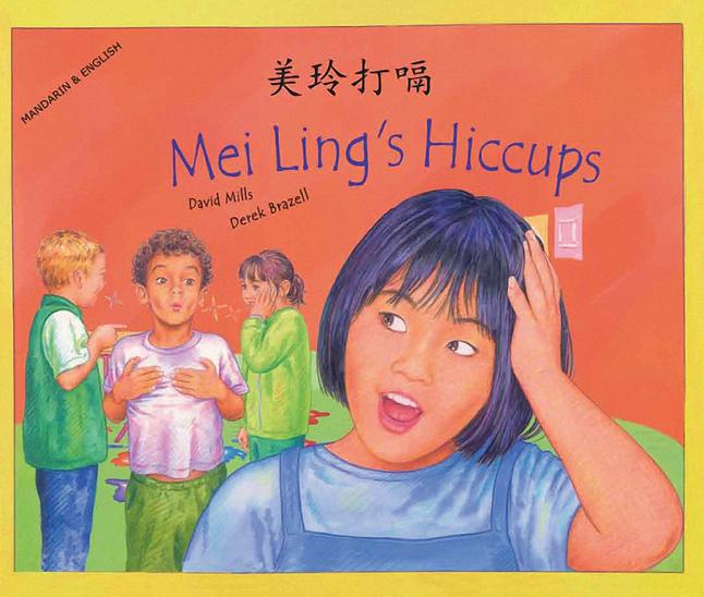 Bilingual Books, Item Number 2023678