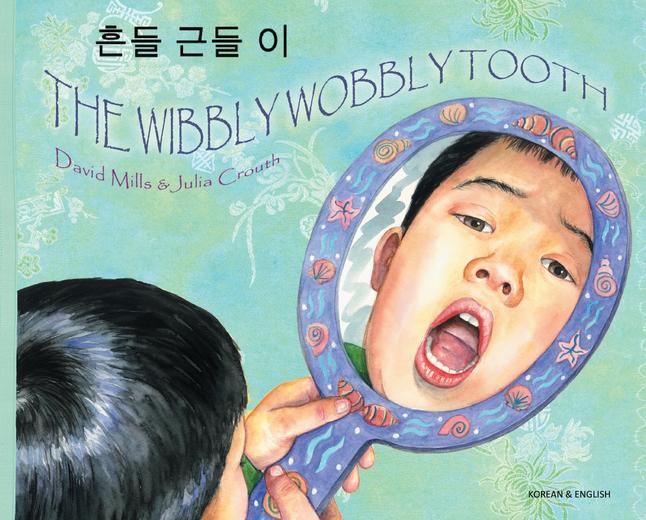 Bilingual Books, Item Number 2023692