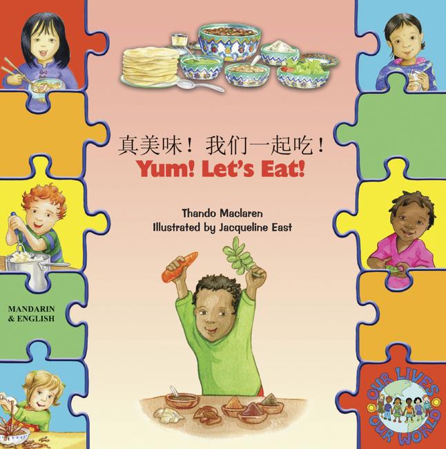 Bilingual Books, Item Number 2023696