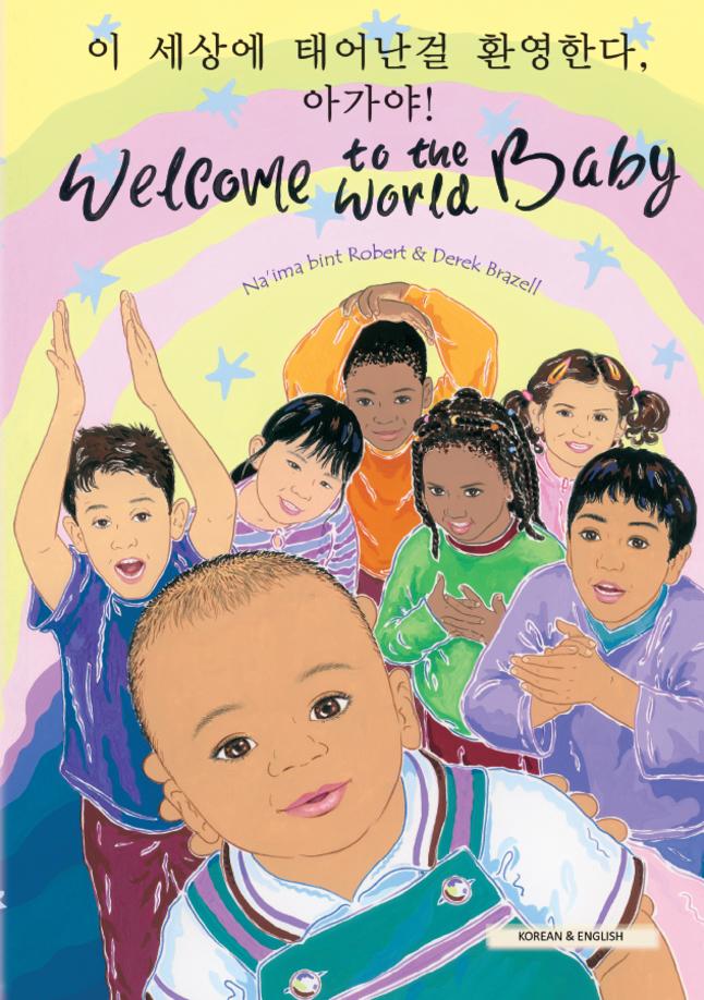 Bilingual Books, Item Number 2023711