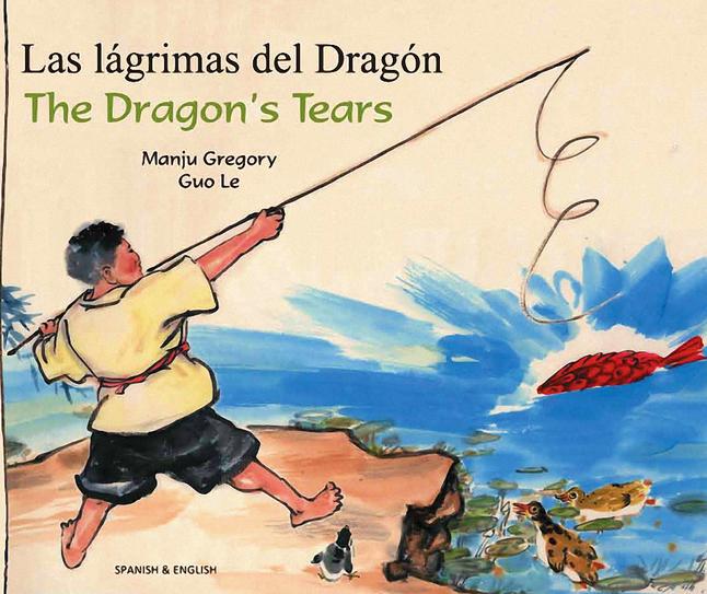 Bilingual Books, Item Number 2023732