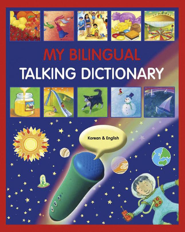 Bilingual Books, Item Number 2024429