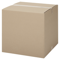 Image for International Paper Shipping Case, 12 x 12 x 12, Case of 25 from SSIB2BStore