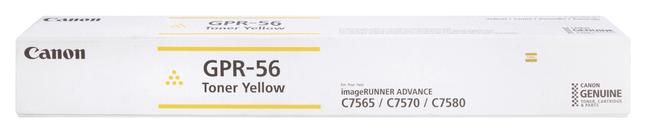 Color Laser Toner, Item Number 2026595