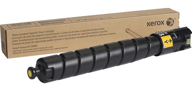 Color Laser Toner, Item Number 2026691