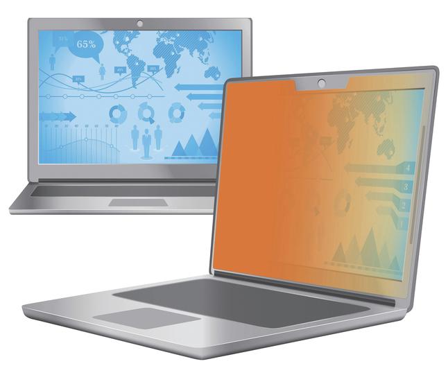 Screen Protectors & Privacy Screens, Item Number 2026863