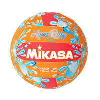 Image for Mikasa Aqua Rally Volleyball, Orange/Red from SSIB2BStore