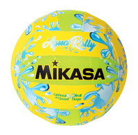 Image for Mikasa Aqua Rally Volleyball, Yellow/Green from School Specialty