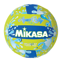 Image for Mikasa Aqua Rally Volleyball, Green Blue from School Specialty