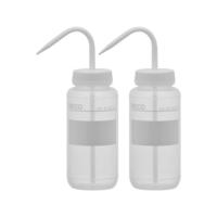 Bottles, Jars, Vials, Item Number 2039960