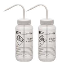 Bottles, Jars, Vials, Item Number 2040046
