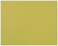 Railroad Boards, Item Number 2048153