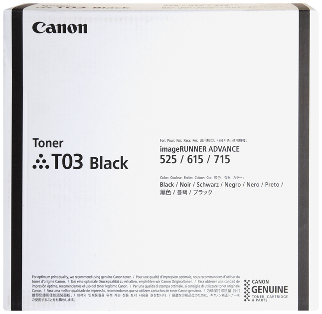 Black Laser Toner, Item Number 2049089