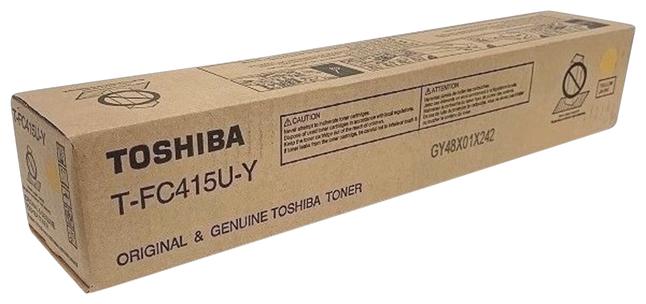 Color Laser Toner, Item Number 2049117