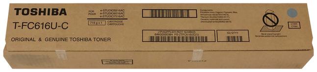 Color Laser Toner, Item Number 2049121
