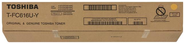 Color Laser Toner, Item Number 2049122