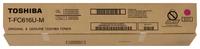 Color Laser Toner, Item Number 2049125