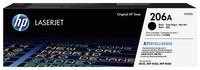 Black Laser Toner, Item Number 2049223