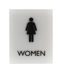 Image for Lorell Restroom Sign, 8.5 x 6.4 x 0.8 Inches, Light Gray from School Specialty