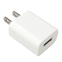 Image for Honeywell HTRAM AC Adapter from School Specialty