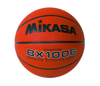 Basketballs, Indoor Basketball, Cheap Basketballs, Item Number 471299