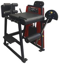 Exercise Equipment, Item Number 5003276