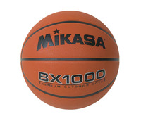 Basketballs, Indoor Basketball, Cheap Basketballs, Item Number 633487