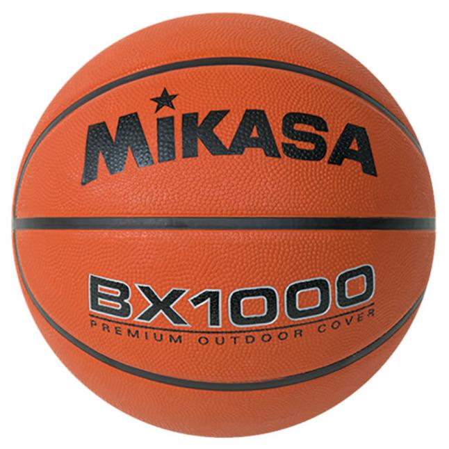 Basketballs, Indoor Basketball, Cheap Basketballs, Item Number 633488