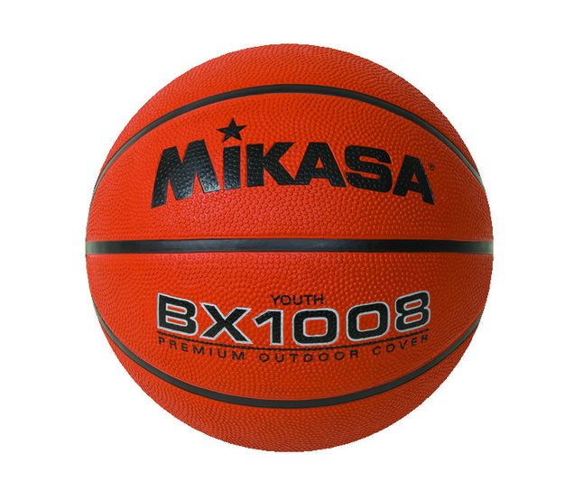 Basketballs, Indoor Basketball, Cheap Basketballs, Item Number 633489