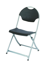 Folding Chairs Supplies, Item Number 679085